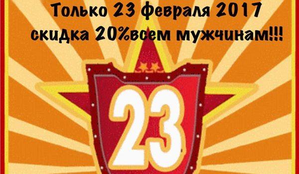 b2e22c22e9