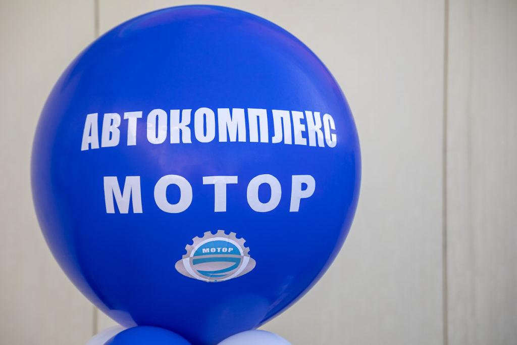 Лотерея_мотор (1 of 139)